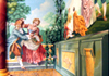 Epple Wandmalerei
